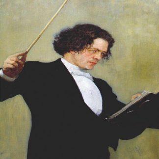 Rubinstein Anton Grigorevic